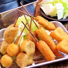 なにはともあれ 黒川店のおすすめ料理1