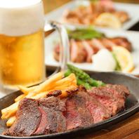 【天王寺駅徒歩3分】牛ステーキ付食べ飲み放題など♪