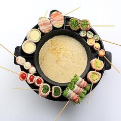 野菜巻き串専門店 アジマルの特集写真