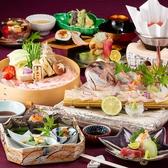 個室居酒屋 福吉 新宿西口店のおすすめ料理2