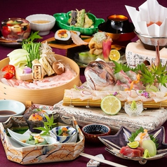 個室居酒屋 福吉 新宿西口店のおすすめ料理1