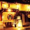 京都酒場 AKAMARU 赤まるのおすすめポイント3