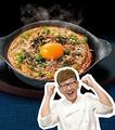 料理メニュー写真【よしもと芸人 ロバート馬場裕之さん考案】もずくととろろ芋のふわふわ鉄板焼