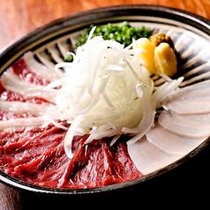 九州郷土料理 赤坂有薫 あかさかゆうくんのおすすめ料理1