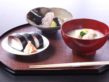 先斗町 石原のおすすめ料理1