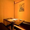 【横浜で過ごす「大人」な空間】女子ウケ間違いナシの『大人の隠れ家個室空間』。和を基調にした個室席はダウンライトがモダンな雰囲気を演出致します!宴会や合コン、誕生日会女子会などと様々な場面、用途でお使い頂けます個室は2名~OK♪ご法要、お子様連れのママ会などにもご利用いただけます。