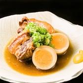 酒と飯のひら井 徳島店のおすすめ料理3