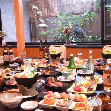 日本料理竹りんのおすすめ料理1