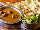 インド料理 マサラ 百石店のおすすめ料理3