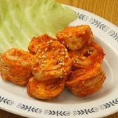 厚木シロコロホルモン焼 千代乃のおすすめ料理2