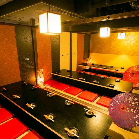 当店は大型宴会場も完備しております!10名~20名様向けの中型個室や30名~40名様向けの宴会場、更には135名様まで完全個室宴会場へご案内出来ます!新宿で大型宴会場をお探しの幹事様は一度当店にご連絡下さい!!演出やその他ご要望を柔軟に対応させていただきます♪ご下見もお気軽に。