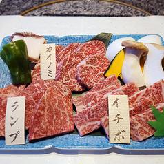 札幌焼肉 和牛いしざきのおすすめテイクアウト3