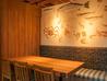 北海道はでっかい道 オホーツクの恵み 網走市 西新橋店のおすすめポイント1