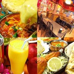 パラティクレストラン近江八幡店の写真