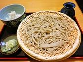 名水手打そば処 大草のおすすめ料理2