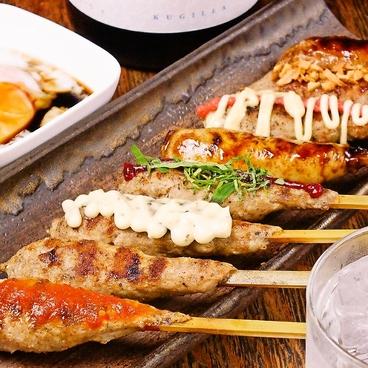 高山商店 浦和本店のおすすめ料理1