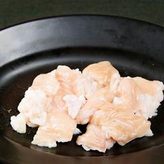 料理メニュー写真牛しまちょう(タレ・塩・辛味噌・味噌)