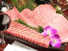 焼肉レストラン 深山イメージ