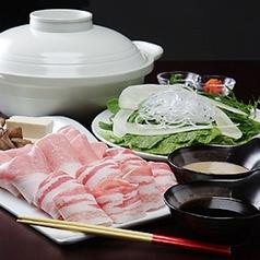 おBAR 喜瀬店のおすすめ料理1
