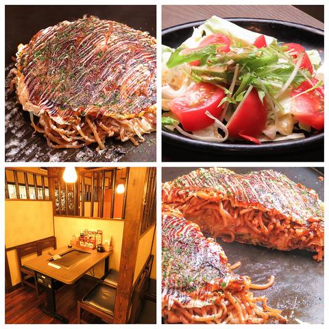 武蔵浦和でお好み焼きを楽しむなら道とん堀で決まり♪