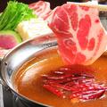 料理メニュー写真豚しゃぶしゃぶ 旨辛四川山椒スープ(1人前)