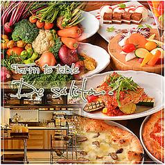 Farm to table De salita ファーム トゥー テーブル デ サリータ 国分寺のコース写真
