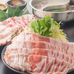 豚○商店 新宿三丁目のおすすめ料理1
