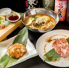 焼肉ホルモン けんちゃんのコース写真