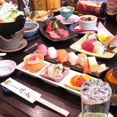 日本料理竹りんのおすすめ料理2