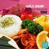 ラニカフェ LANI cafeのおすすめポイント3
