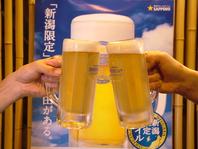 新潟限定地ビール『風味爽快ニシテ』