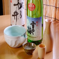 日本酒の種類によってワイングラスやおちょこでのご提供