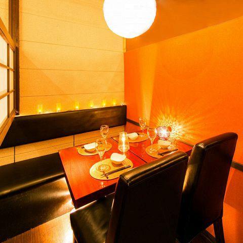 新宿での少人数様のお食事・飲み会に落ち着いた個室居酒屋空間を…。飲み放題付きコース2980円~◎女子会・合コン・貸切に♪