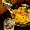 昭和居酒屋 北山食堂のおすすめポイント3