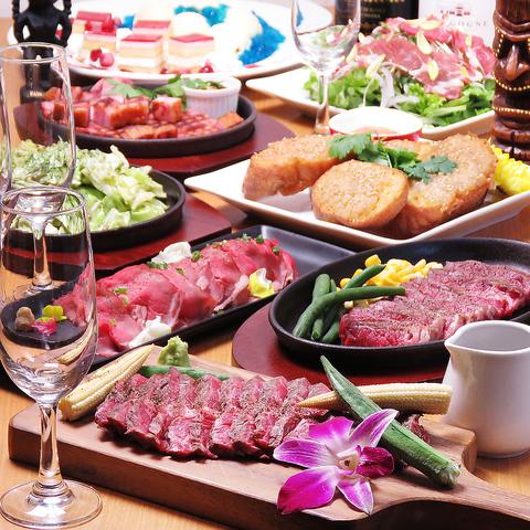 リゾート肉バル AndamanBlueToda