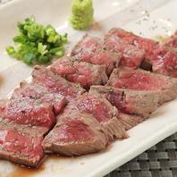 【リーズナブルにおいしいものを…♪】こだわりのお肉!