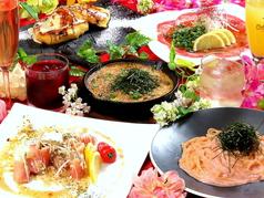 エフォートダイニング 成 小倉店のおすすめ料理1