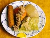 ふくとみのおすすめ料理3