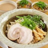 麺屋 護城 高尾山のグルメ
