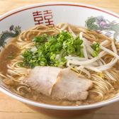 居酒屋 地鶏食堂 十日市店のおすすめ料理3
