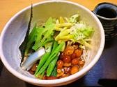 名水手打そば処 大草のおすすめ料理3