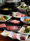 綱島ホルモンのおすすめ料理3