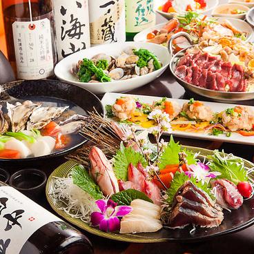 個室で味わう彩り和食 和が家 東京駅八重洲店のおすすめ料理1