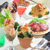 Cafe&Bar ABCのおすすめ料理2