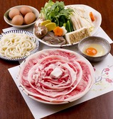 うまい処 ちゃんこ部屋 香里本店のおすすめ料理3