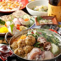 水響 SUIKYOU 高槻駅前店のおすすめ料理1