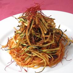 La mia Vita ラ ミィアビィータのおすすめ料理1