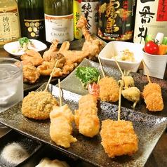 あげ処 ぶんごや神戸...のサムネイル画像