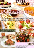 マカロニ市場 相模原店のおすすめ料理2
