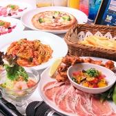 カリブの海賊 加古川店のおすすめ料理2